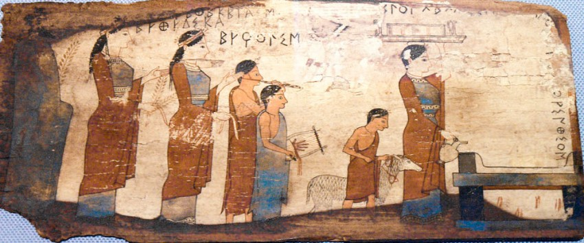 Escena de sacrificio en Corinto, VI a.C.